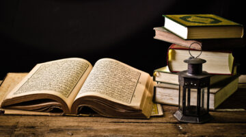 Der ganze Quran auf Deutsch