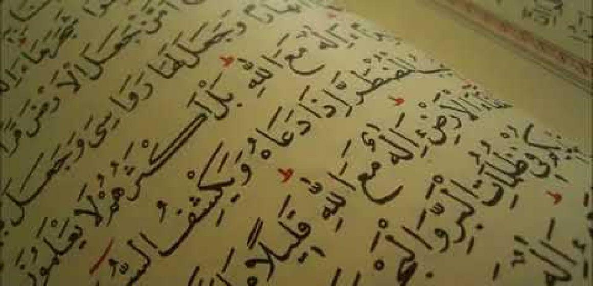 Surah Yusuf a.s. - Ein starker Charakter 2