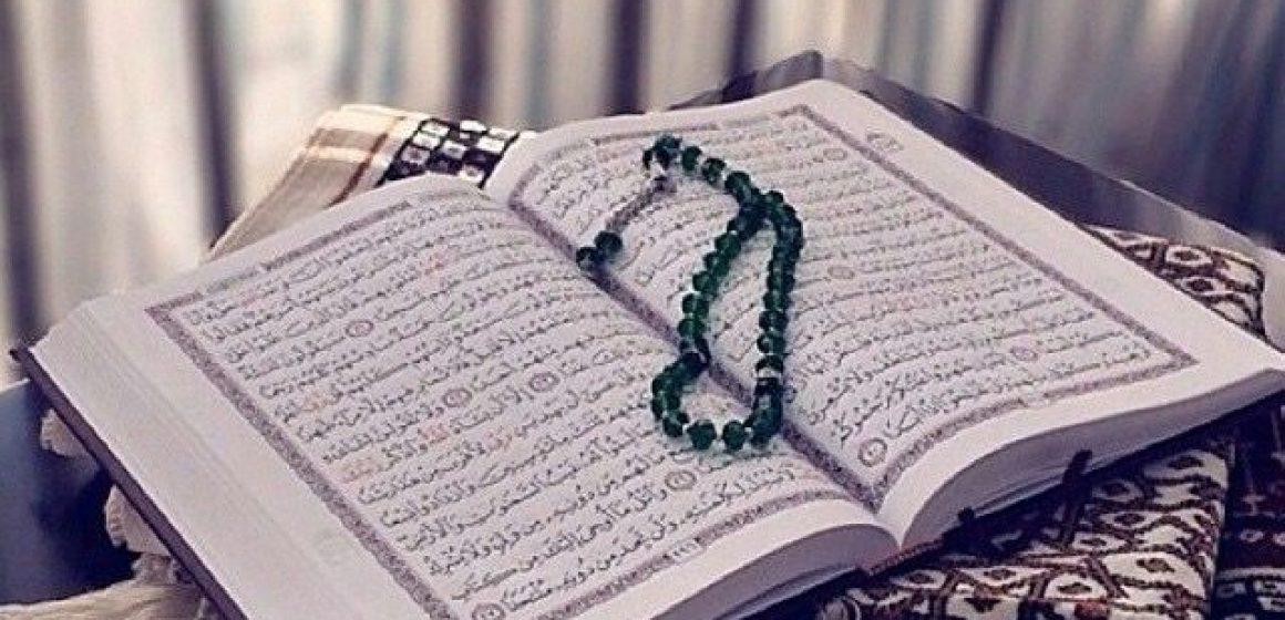 Quran und Sunnah
