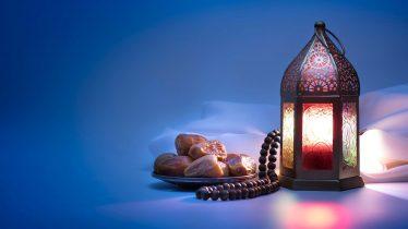 Surah Al-Kahf und die Geschichte Dhul-Qarnains